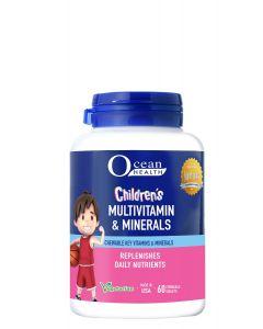 CHILDREN'S MULTIVITAMIN & MINERALS