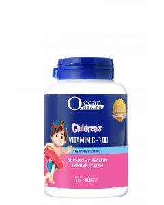 CHILDREN'S VITAMIN C-100